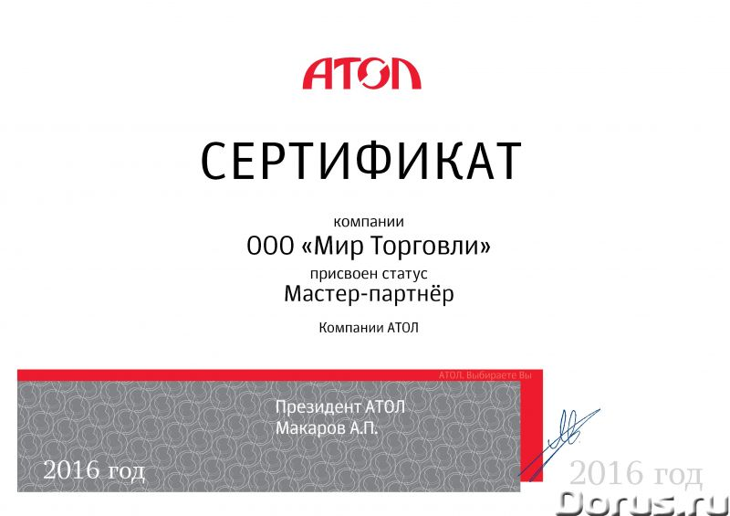 POS-программируемая клавиатура АТОЛ KB-50-U черная - Прочие товары - Продаю в Иваново POS-программир..., фото 2