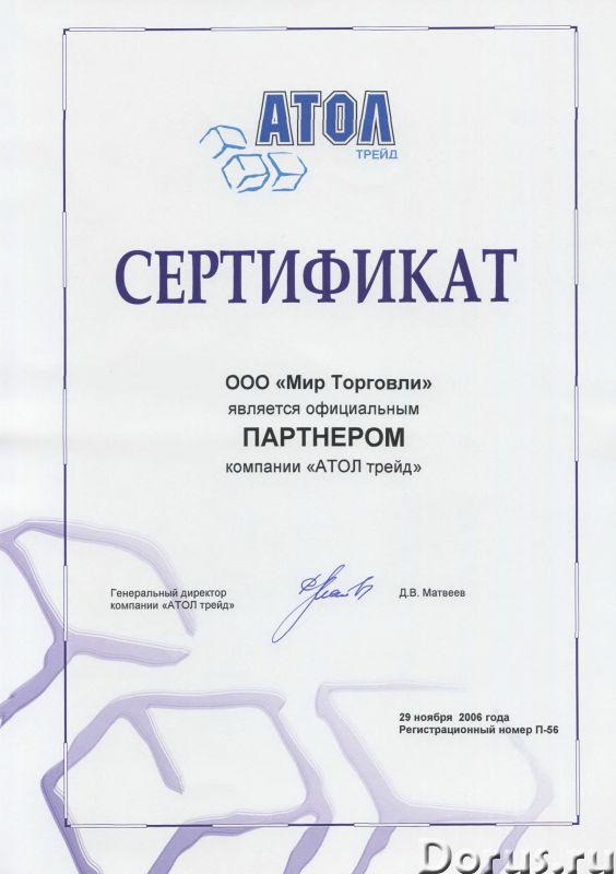 POS-программируемая клавиатура АТОЛ KB-50-U черная - Прочие товары - Продаю в Иваново POS-программир..., фото 3
