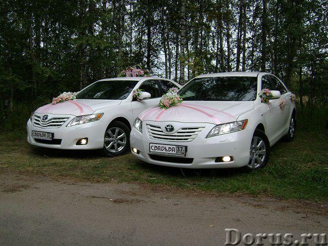Автомобили, лимузины для свадьбы - Прокат автомобилей - Легковые автомобили Ауди, БМВ, Мерседесы, То..., фото 4