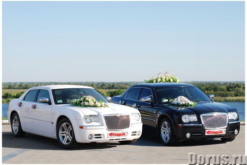 Автомобили, лимузины для свадьбы - Прокат автомобилей - Легковые автомобили Ауди, БМВ, Мерседесы, То..., фото 5